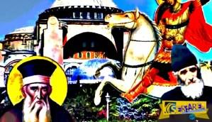 Αποκαλυπτική προφητεία του Γέροντα Παϊσίου: Τί «είδε» για Τουρκία, Πόλη, Αιγαίο