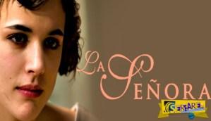 La Senora – Επεισόδιο 11, 12, 13, 14, 15