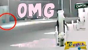 Κάμερα παρακολούθησης στο Περού κατέγραψε μια περίεργη οντότητα…