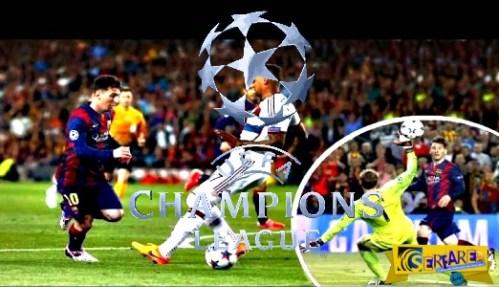 Τα καλύτερα γκολ του Champions League!