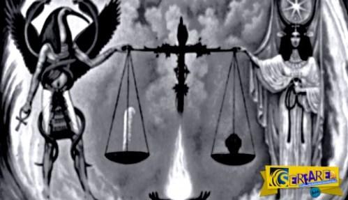 Ελοχίμ – Νεφελίμ: Δείτε ποιοι ήταν σύμφωνα με την Παλαιά Διαθήκη!