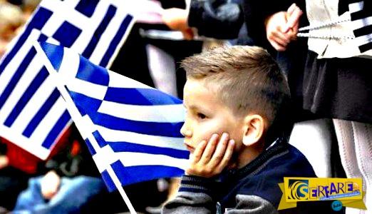 Μειώθηκε ο πληθυσμός της Ελλάδας – Υπογεννητικότητα και μετανάστευση τα αίτια!
