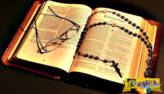 Τι λέει η Βίβλος για τα μεγάλα γεγονότα που θα συμβούν το 2017 στην ανθρωπότητα!