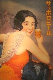 Beertime44