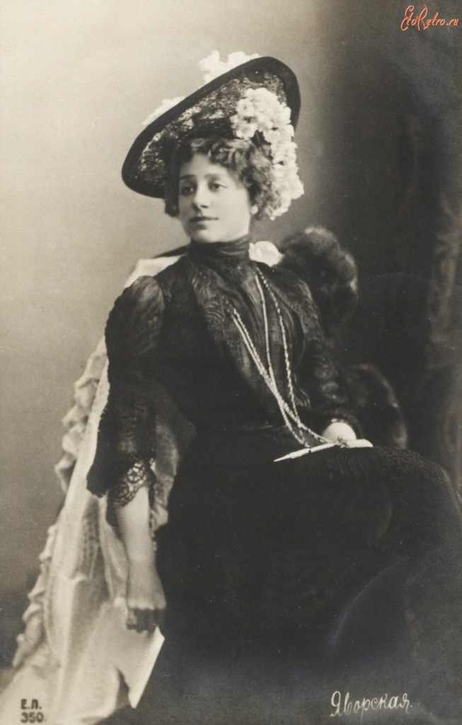 Lidia Yavorskaya