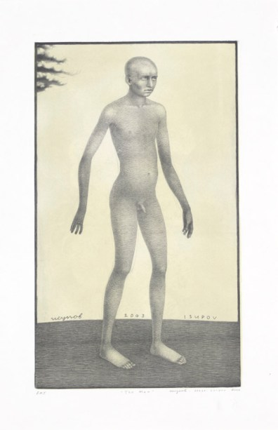 """""""The Man,"""" 2003, intaglio and siligraphy, image: 24 x 14"""", paper: 30 x 19""""."""