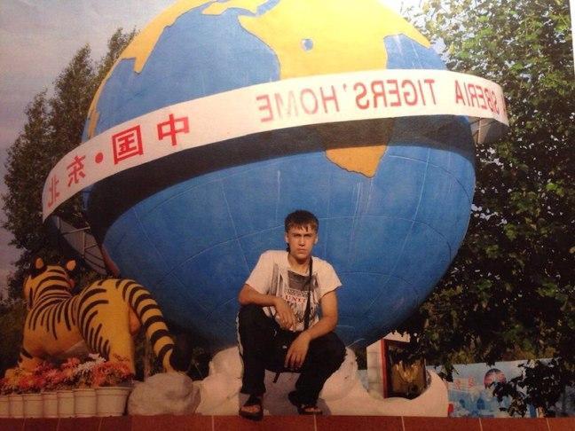 Дмитрий Портнягин в Китае