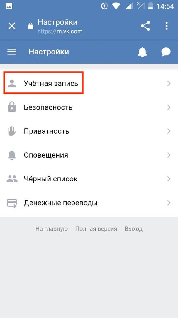 حساب VK.