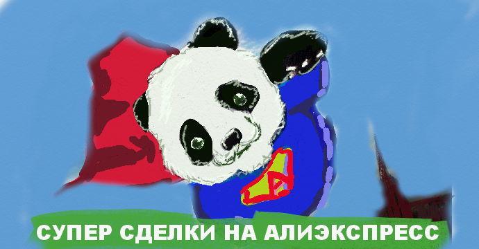 панда - супер мен
