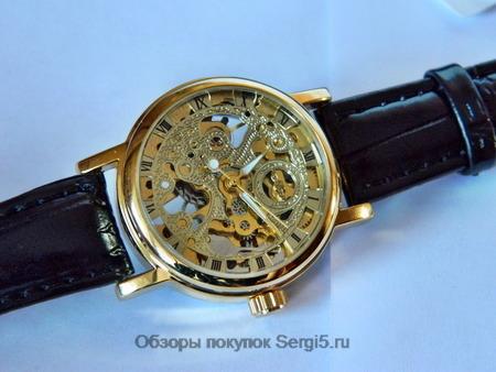 часы склетоны