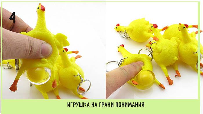 курица антистресс