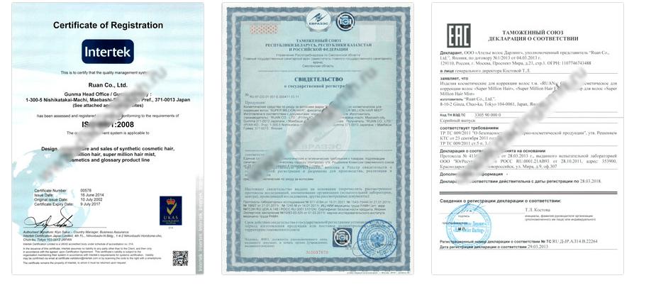сертификаты супер миллион хеир