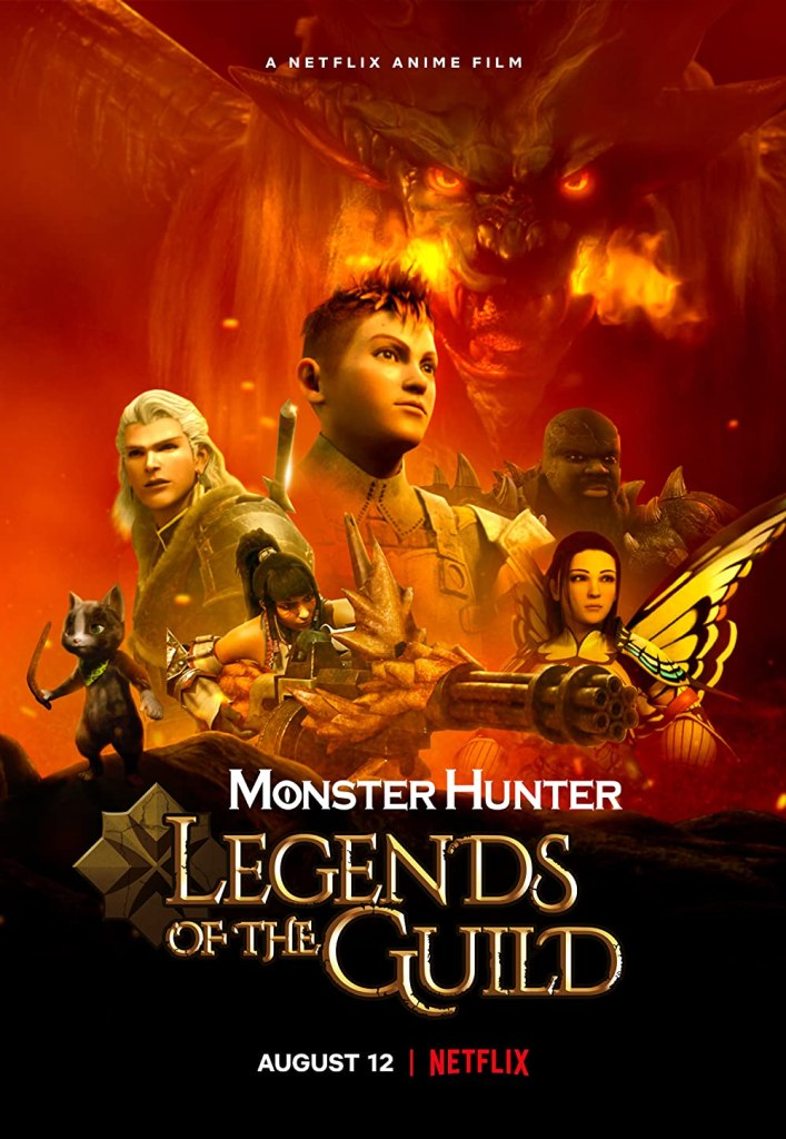 Legends of the Guild movie poster