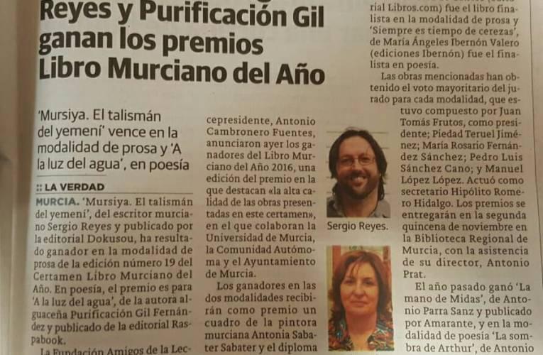 Mursiyya ETDY gana el Certamen LIBRO MURCIANO DEL AÑO 2016