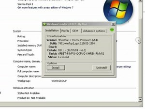 Windows Loader 2020 Activation key With Crack Free Download
