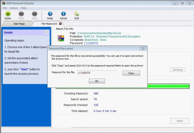 WinRAR Password Remover 2020 Crack Free Download