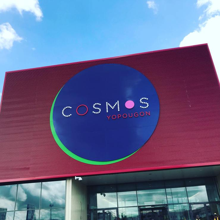 Cosmos, nouvel univers dans la commune de Yopougon, Abidjan, cote d'ivoire, serialfoodie