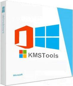 kms tools 01.07.2021