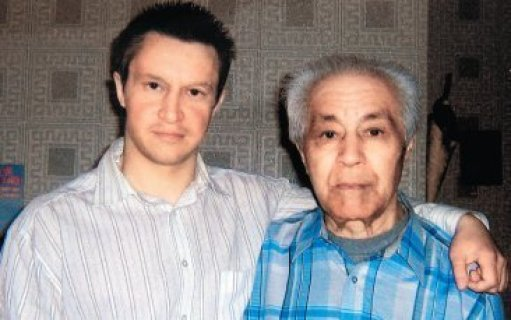 Alexander Pichushkin and his grandfather