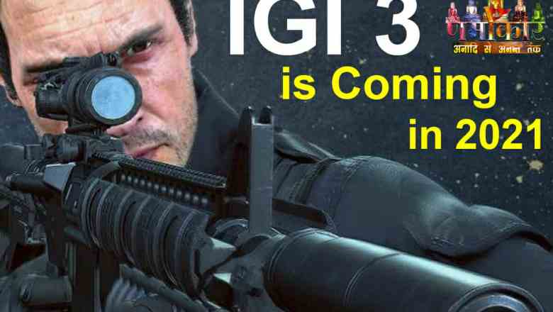 Project IGI 3 Free Download For PC Game Full Version {Latest}