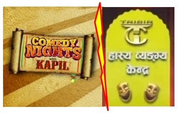 hasya byanga kendra kapil comedy