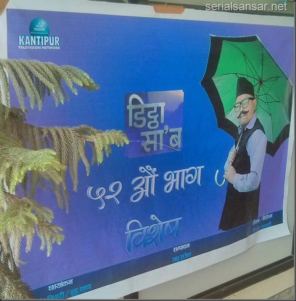 poster dittha saab 52 episode special