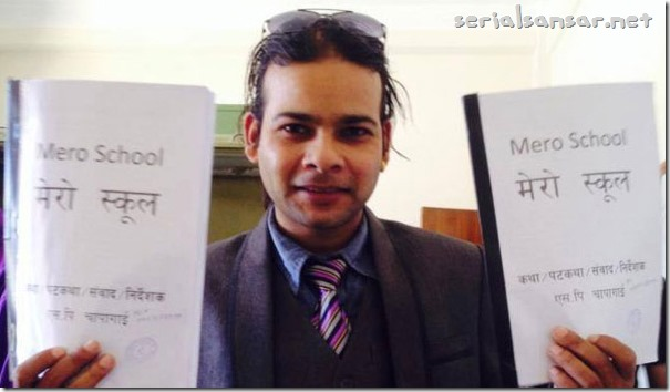 Bandre to direct a movie named 'Mero School'