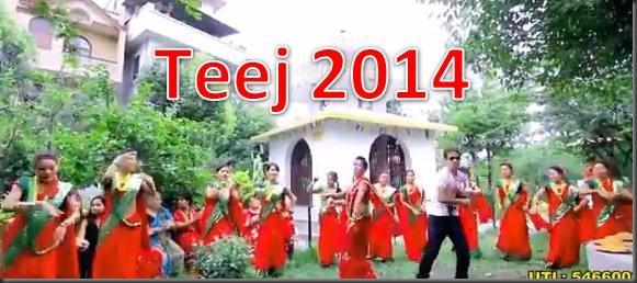 teej 2014 song macho macho bhyaguto