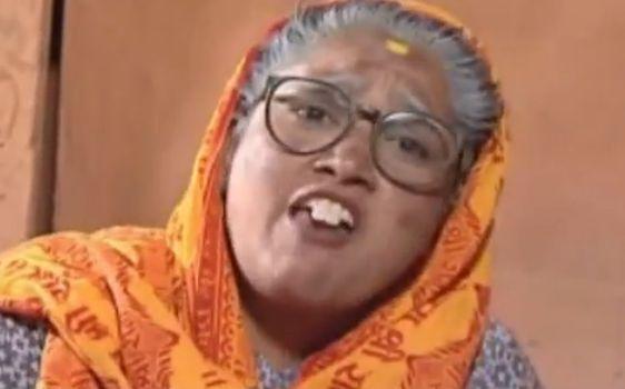 Meri Bassai