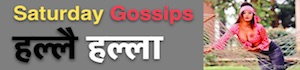 saturday gossips serialsansar
