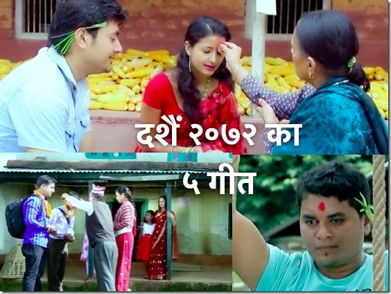 Top 5 Dashain Songs