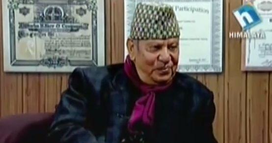 Dhamala Ko Hamala