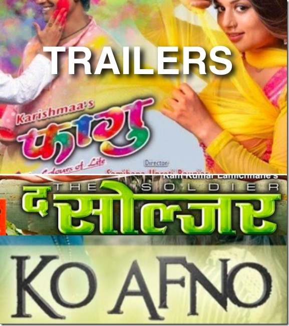 fagu the soldier and ko afno trailer at serialsansar