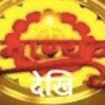 Nepali Serial – Saubhagyawati (Episode 11 to 20)