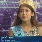 Interview Of Miss Nepal 2016 Ashmi Shrestha