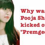 "Pooja Sharma is replaced by Ashlisha Thakuri in the sequel of 'Premgeet' - ""Premgeet 2"""