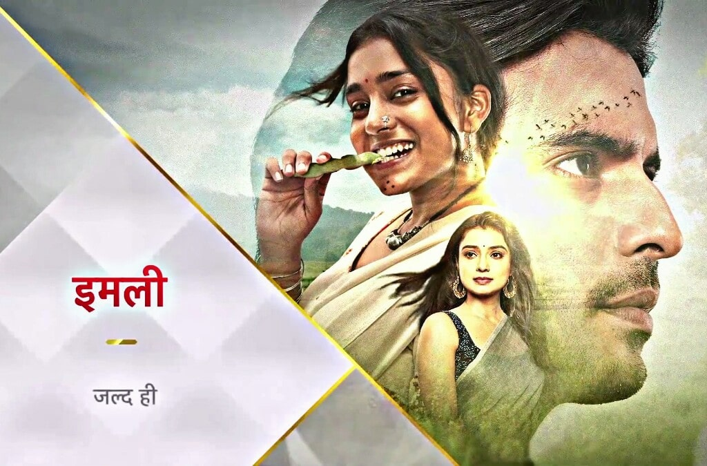 Imlie is story of a tribal girl stuck in a love triangle.