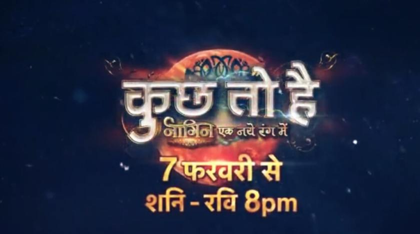 Kuch Toh Hai is a new serial of Colors TV.