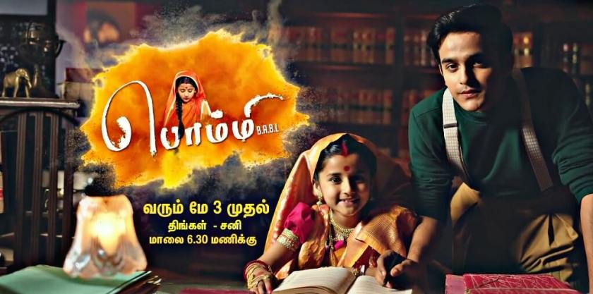 Bommi BA.BL is a TV serial telecasted on Colors Tamil.