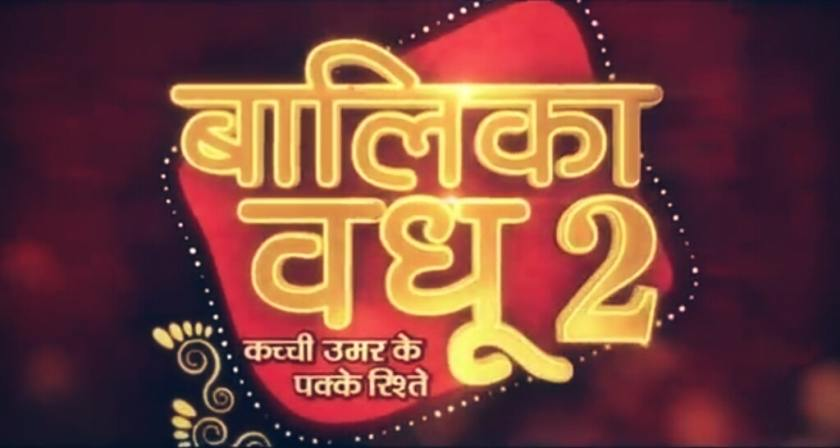 Balika Vadhu 2 is a serial telecasted on Colors TV.