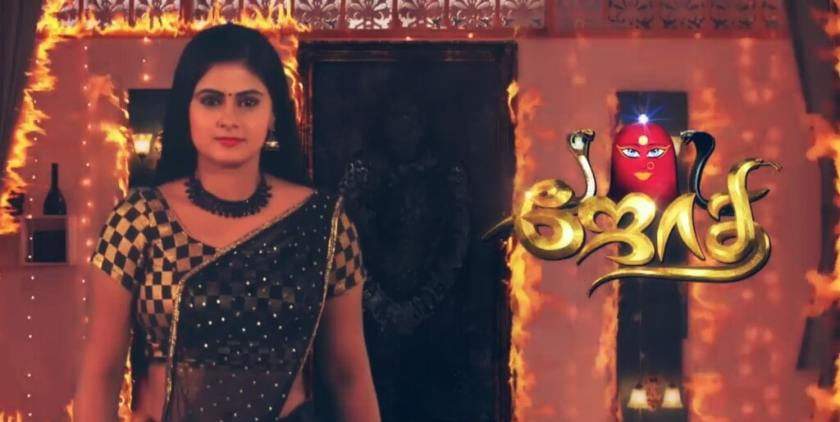 JOTHI is a Tamil TV series telecasted on Sun TV.