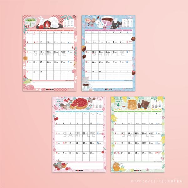 2017年度 企業カレンダー(朝日新聞 東海版折込)