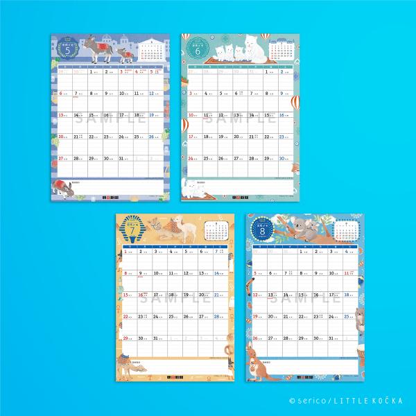 2018年度 企業カレンダー(朝日新聞 東海版折込)