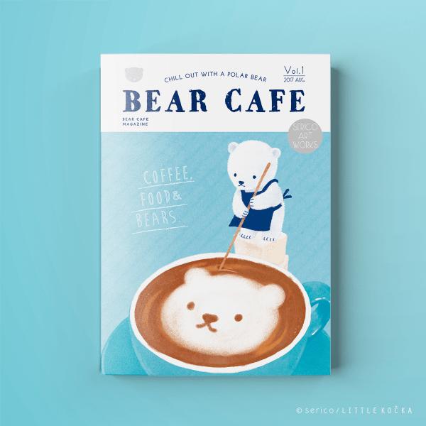 イラスト集「BEAR CAFE」