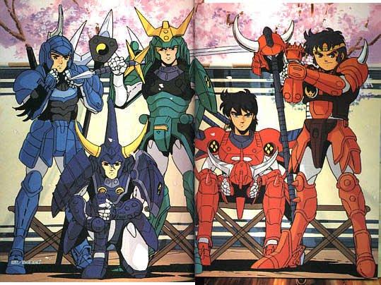 I Cinque Samurai DOWNLOAD ITA (1998)