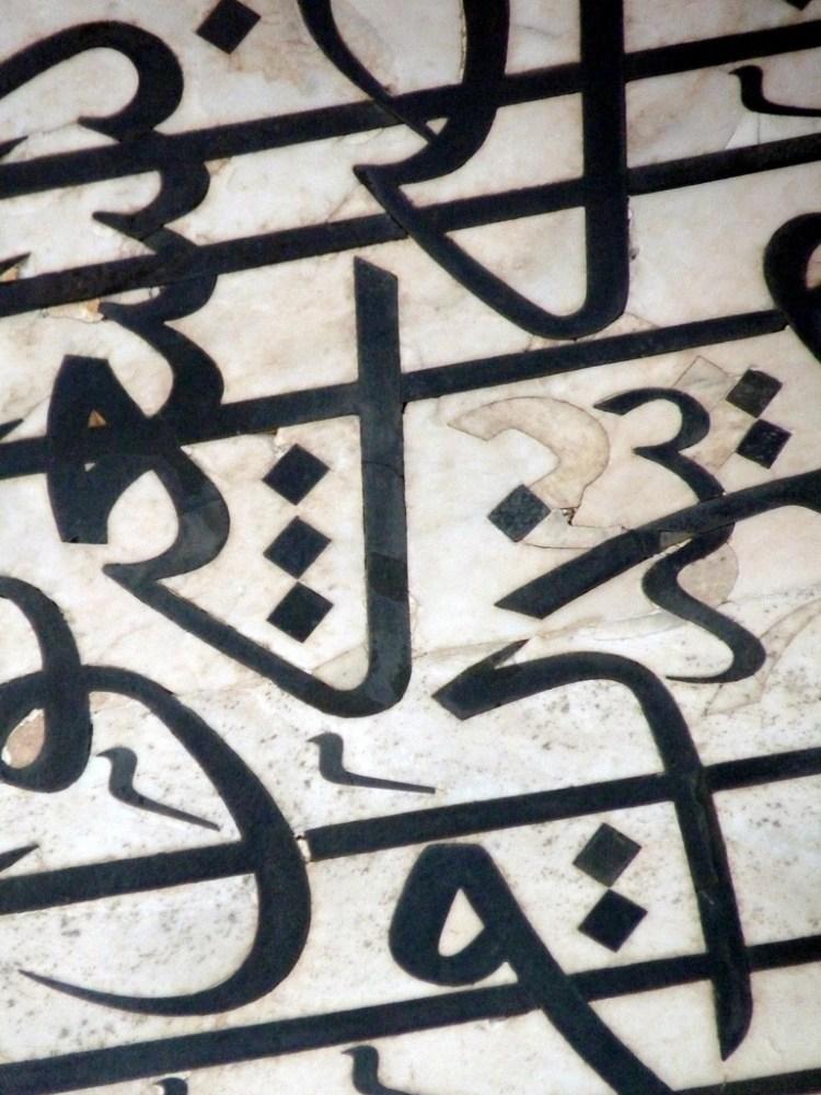 La Belleza de la tipografía: Sistemas de escritura y Caligrafía de alrededor del mundo (1/6)