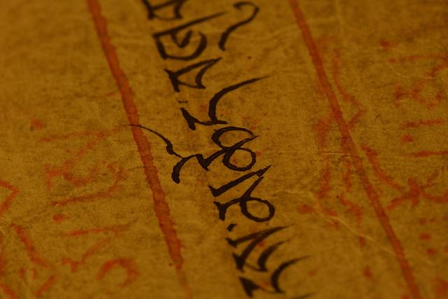 La Belleza de la tipografía: Sistemas de escritura y Caligrafía de alrededor del mundo II (1/6)