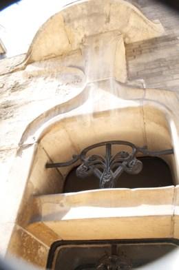 Ironwork detail over the door.