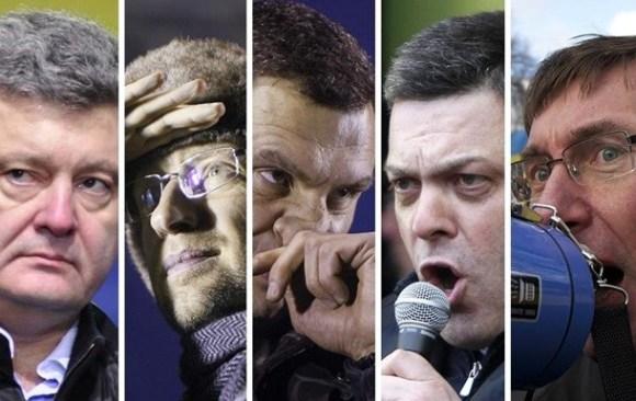 Лидеры Евромайдана: Кличко, Яценюк, Тягнибок, Порошенко, Луценко.