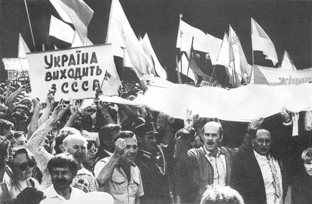 Всеукраїнський референдум 1991 року